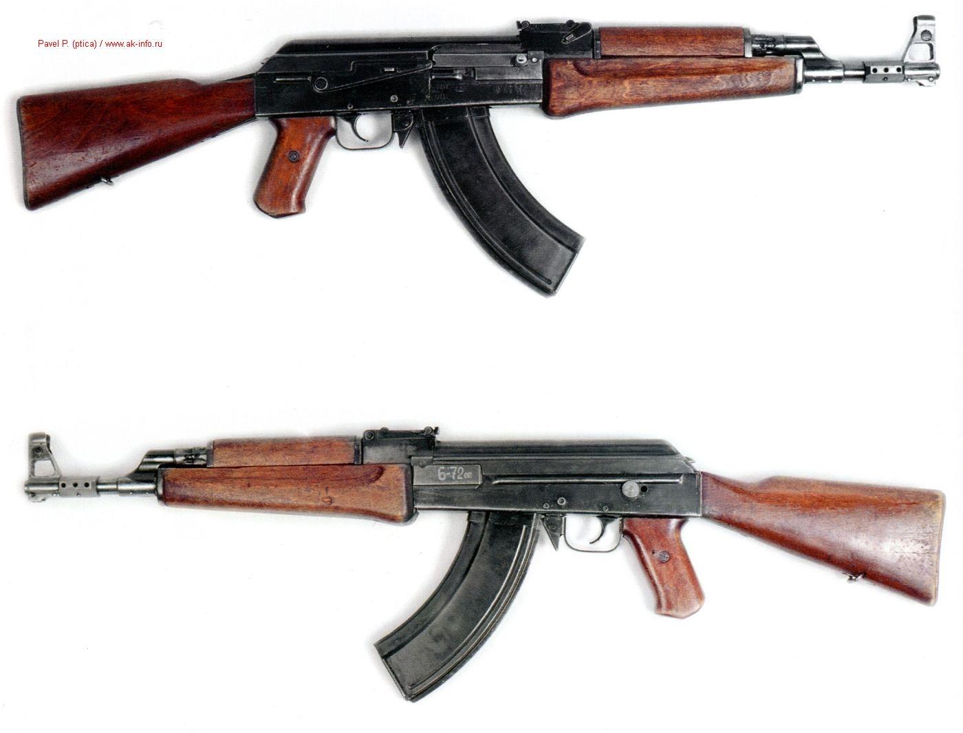 Опытный автомат АК-47 №1 1947 г.