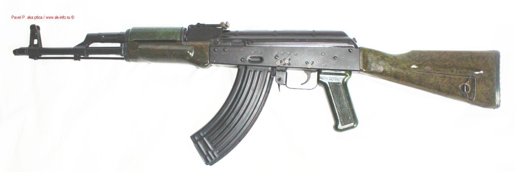 АКМ погранвойск СССР (обр. 1974 г.).
