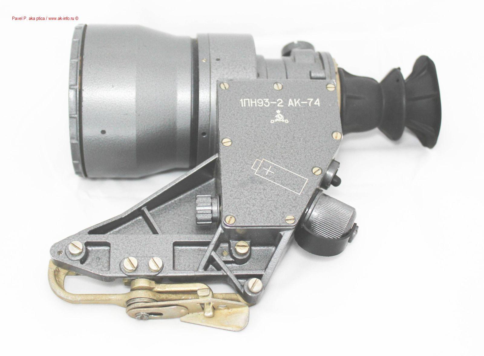 фотография прицела 1ПН93-2 АК-74