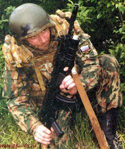 Изготовка для стрельбы с земли