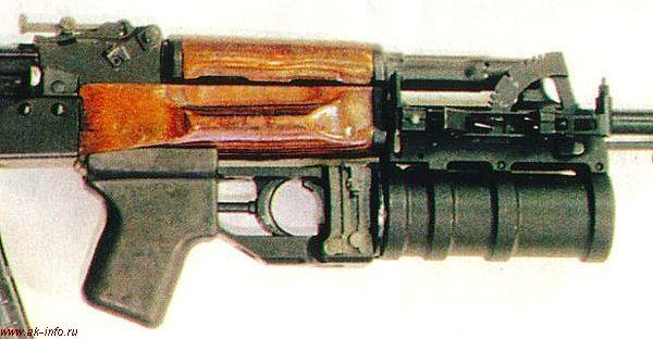 Общий вид стрелкового комплекса АК74+ГП30