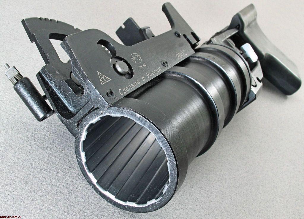 Фотография ГП-30 с дульной части