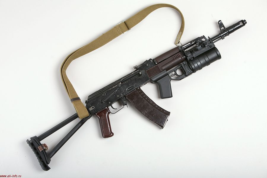 Общий вид стрелкового комплекса АКС74+ГП30