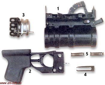 Разборка ГП-30