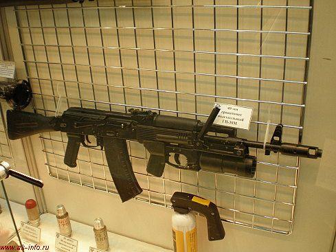 АК74М+ГП-30М