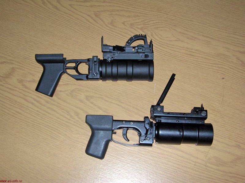 Фотография сравнение ГП-30 и ГП-30М