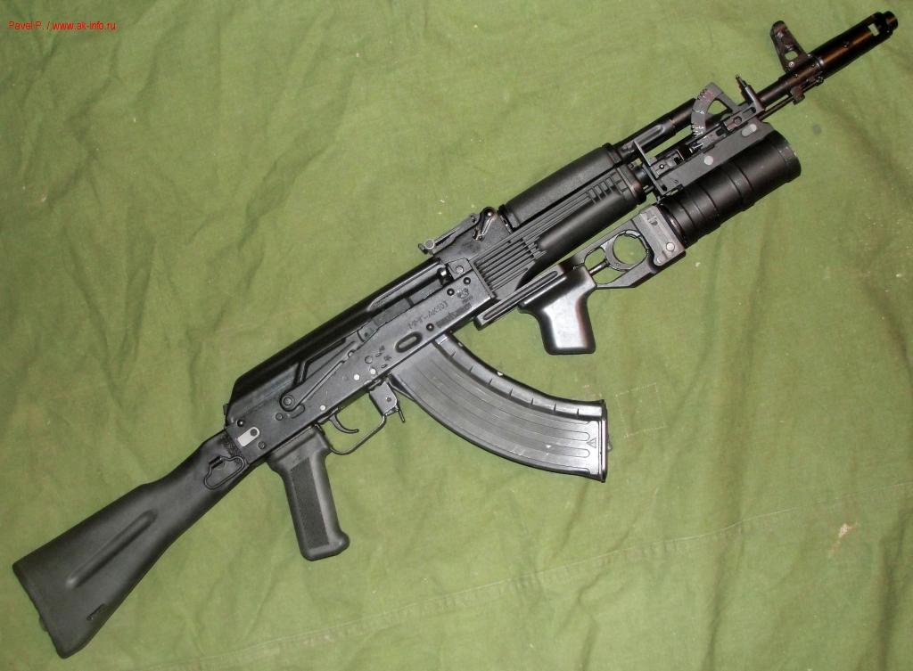 ГП-34 (6Г34). 40-мм подствольный противопехотный гранатомет ...