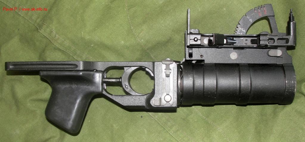 Общий вид гранатомета ГП-34-02.