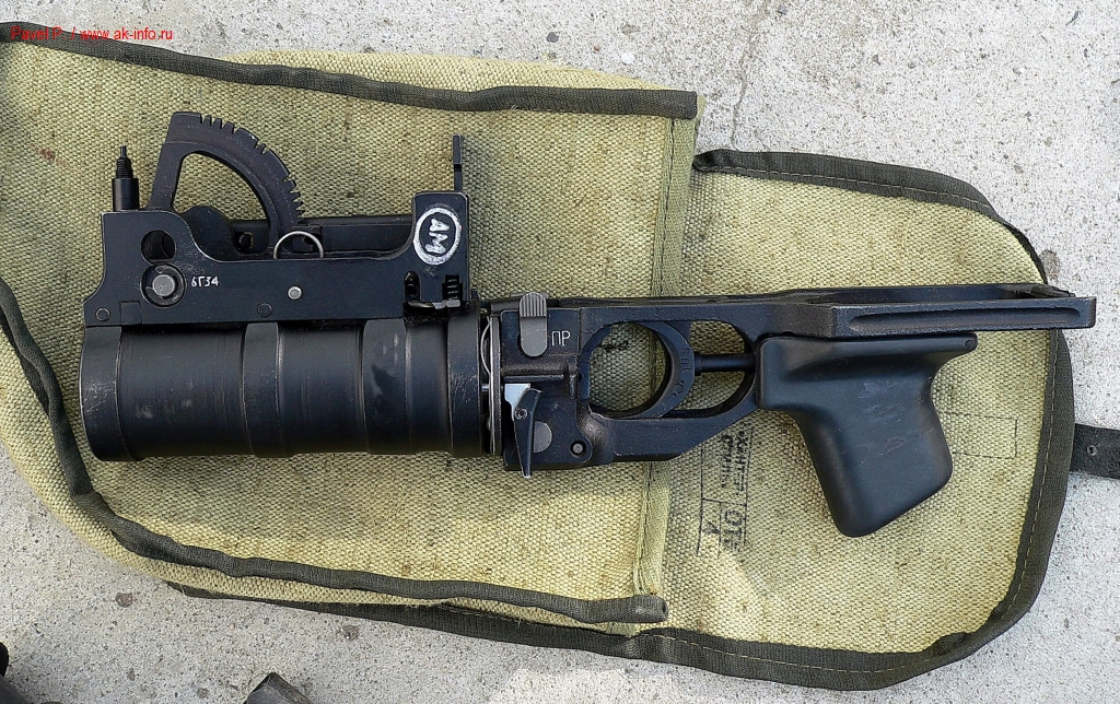 Общий вид гранатомета ГП-34-01.