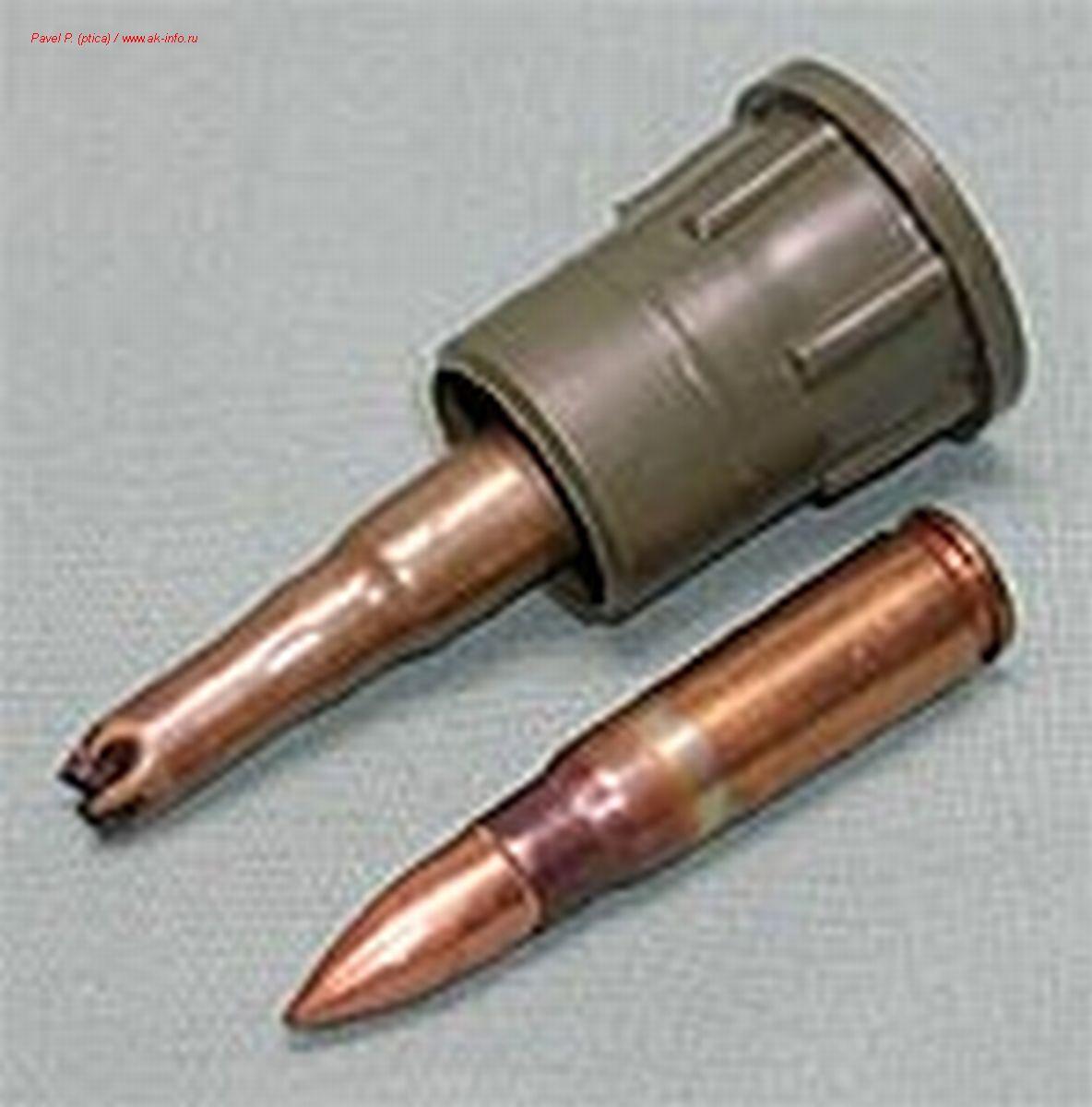 VTKM M68 yugo grenade