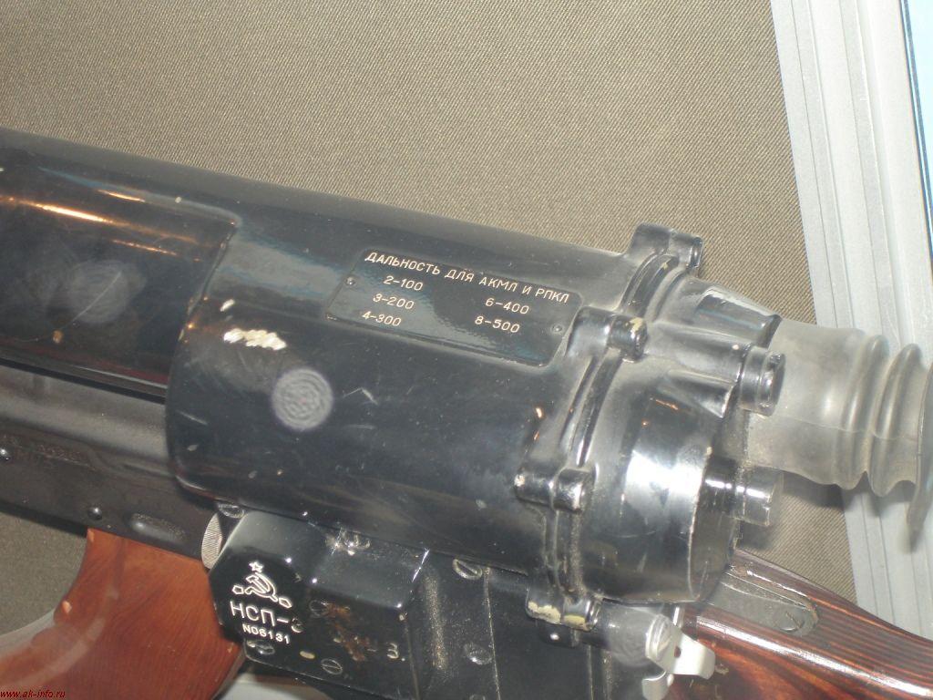 НСП-3 клейма