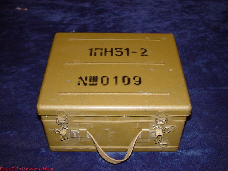 Фотография укладочного ящика 1ПН51-2