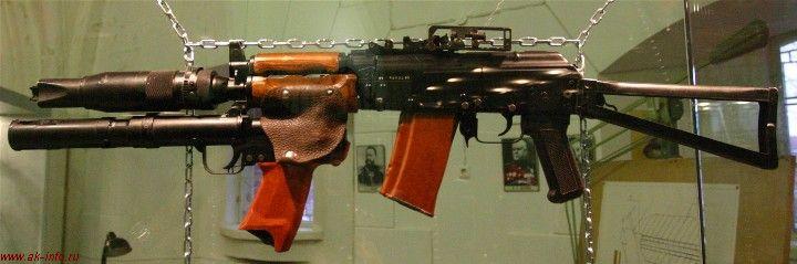 ПБС-4