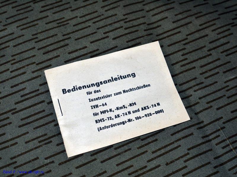 Bedienungsanleitung zum Nachtvisier/Zusatzvisier