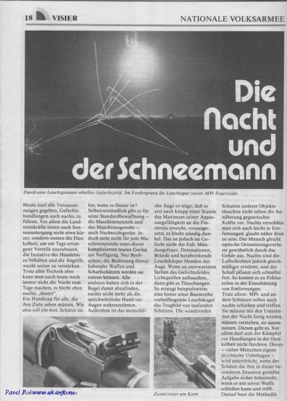 Фрагмент статьи о технике ночного боя в прессе ГДР с освещением ZvN-64