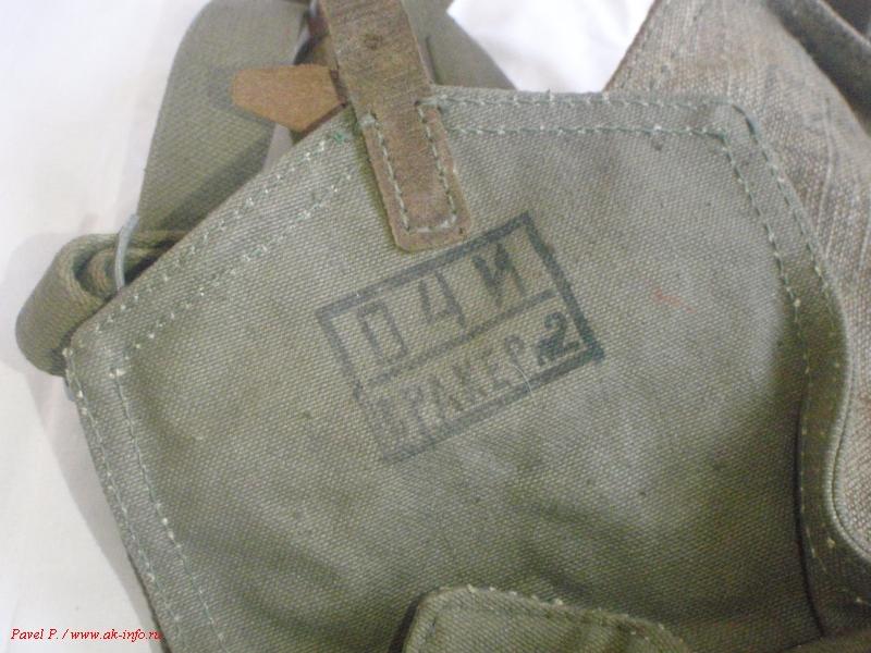 сумка для магазинов автомата Калашникова