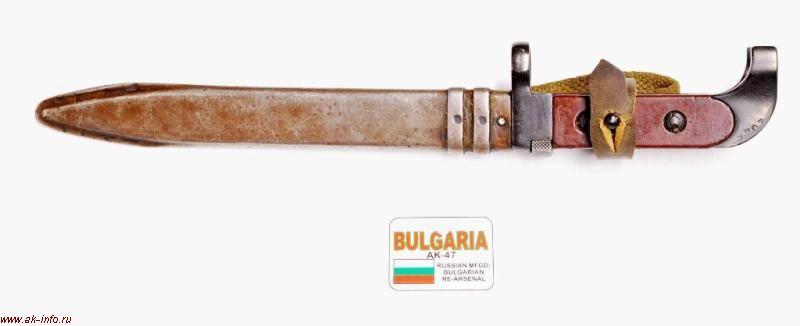 Советский ШН 6Х2 для АК в Болгарских ножнах