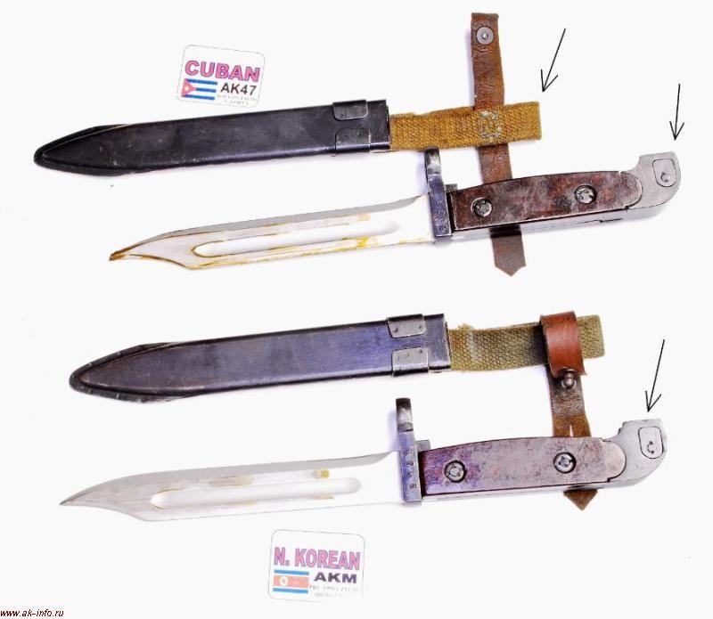 Штык-нож с лезвием бовие для АКМ Куба