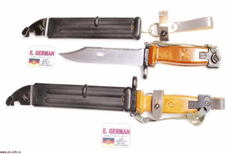 Штык-нож АКМ/АК-74 Тип-2 ранней модификации