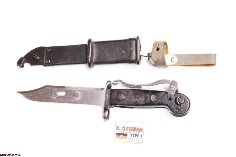 Штык-нож АКМ тип 1 модель 59 ГДР