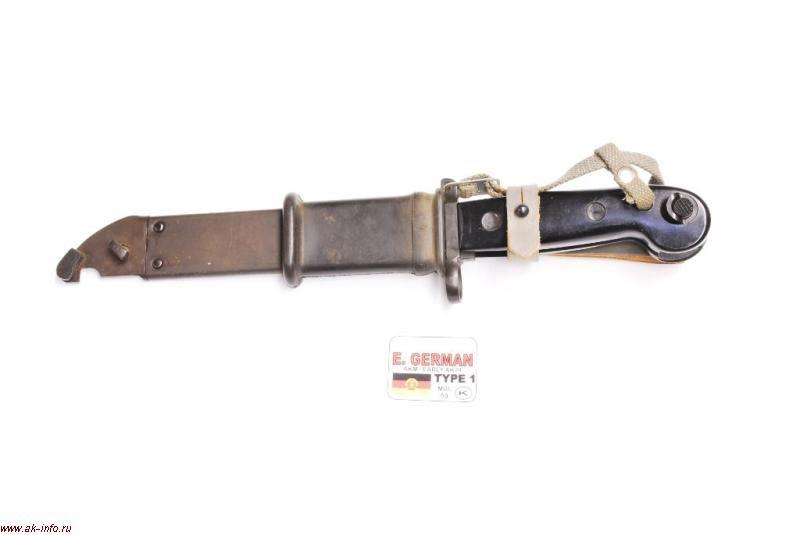 Штык-нож АКМ тип-1 модель 59 ГДР