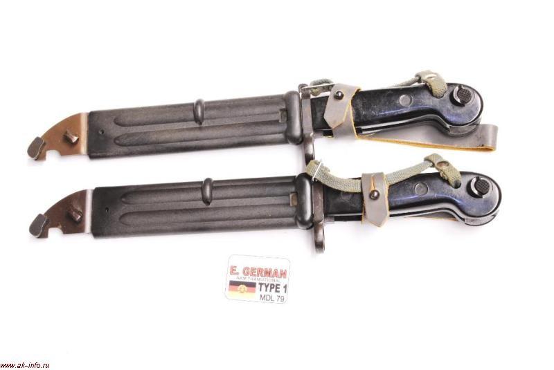 Штык-нож АКМ модель 79