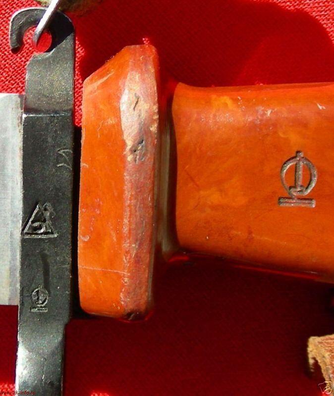 Штык-нож АК74 Египет