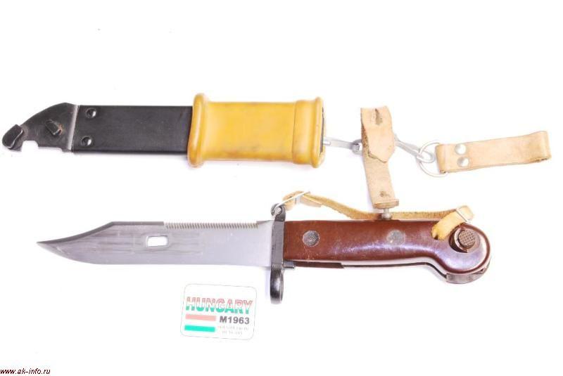 Штык-нож АКМ модели М1963 Венгрии