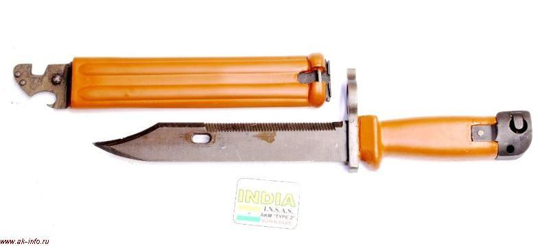 Штык-нож для INSAS Индия