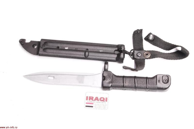 Штык нож АК74 Болгарии для Ирака