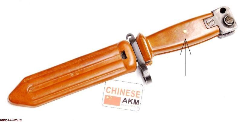 Штык-нож АКМ КНР
