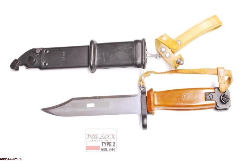 Штык-нож для АКМ/АК74 Тип2 Польша