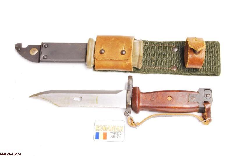 Штык-нож АКМ Тип 2 Румынии