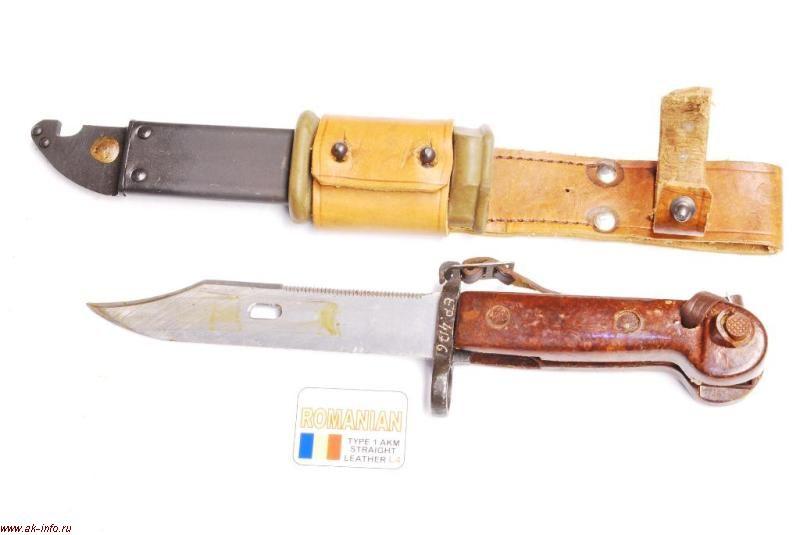 Штык-нож АКМ Тип 1 Румынии