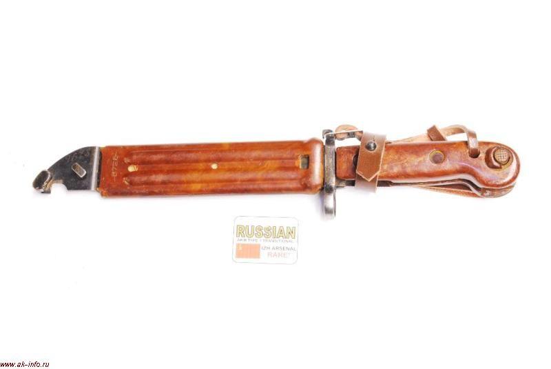 Штык-нож АК 6Х3 СССР. Переходной