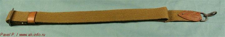 Фотографии раннего ремня с кожаным креплением карабина