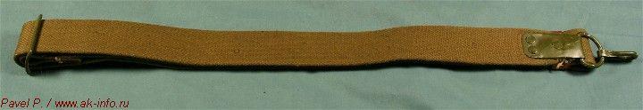 Фотографии ремня для АК с металлическими частями окрашенными в защитный цвет