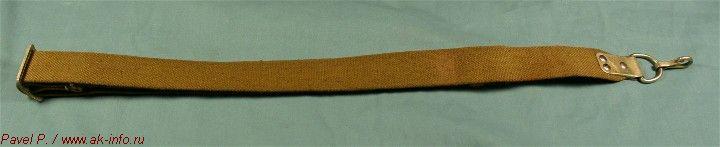 Фотография ремня 1974 года с гальванизированными металлическими частями