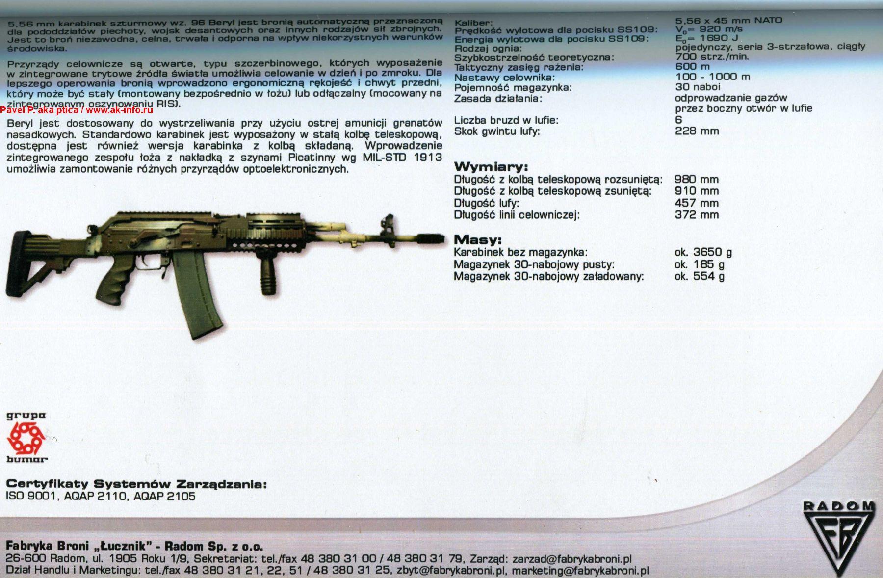 5.56 mm karabin szturmowy wz. 96