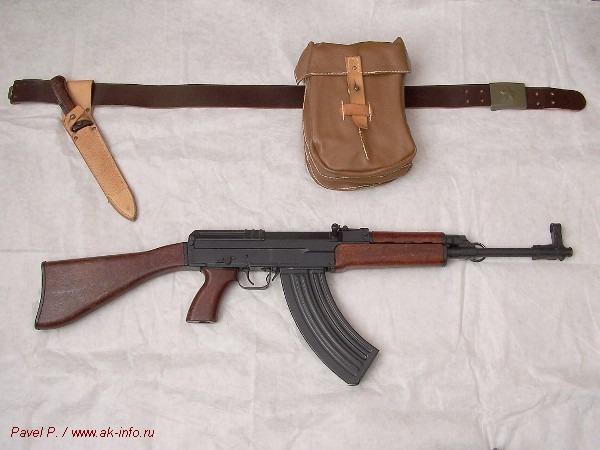 Комплект vz.58
