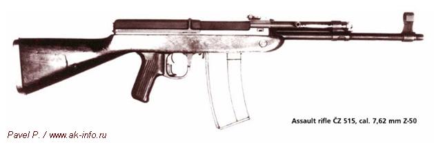 Прототип CZ-515