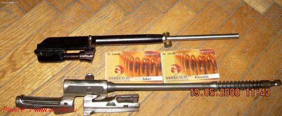 Затворные рамы с затвором (АК вверху)