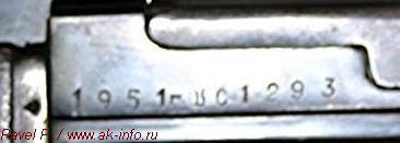 Отсутствие маркировок завода-изготовителя характерно для автоматов Калашникова АК и АКС (т.н. АК-47 и АК-47С) производства 1949-1951 гг на заводе Ижмаш.