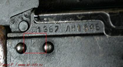 Ремонтные маркировки