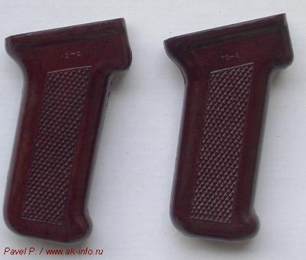 Фотографии пистолетной рукоятки АК74 Тула